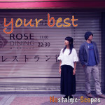 your best 11曲入り ¥2000(税込み)