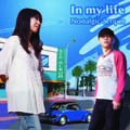 In my life 8曲入り ¥1600